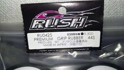 RU0425
