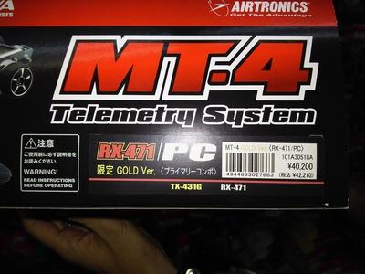 MT-4G