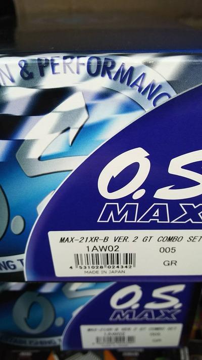 OS21XR-B Vre2GTコンボ