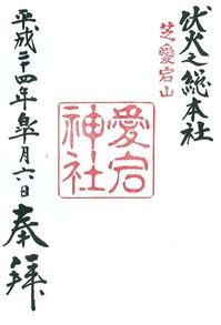 スキャン0032