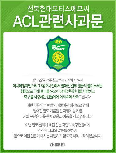 l_ky_korea_0928_001