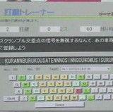20111104007+-thumb-208pxx208px-4948