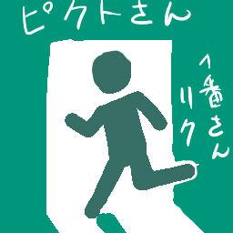 Master T Newspaper 38度 扇情の怪物 ニコニコ生放送