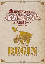 begin20th