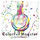 colorfulmonster