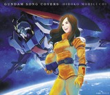 gundamsongcovers