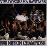 yokohama1998