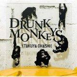 drunkmonkeys
