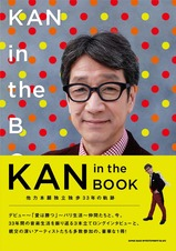 kaninthebook