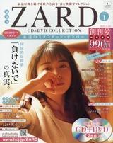 zardcollection