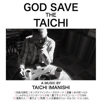 g_s_taichi2