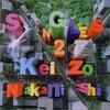 keizos2
