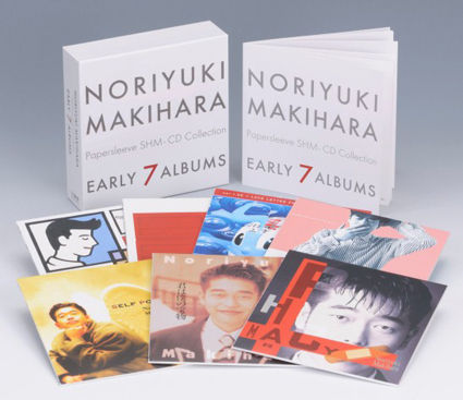 early7albums0905_2