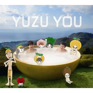 yuzuyou