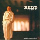 keizo1