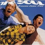 thesoul