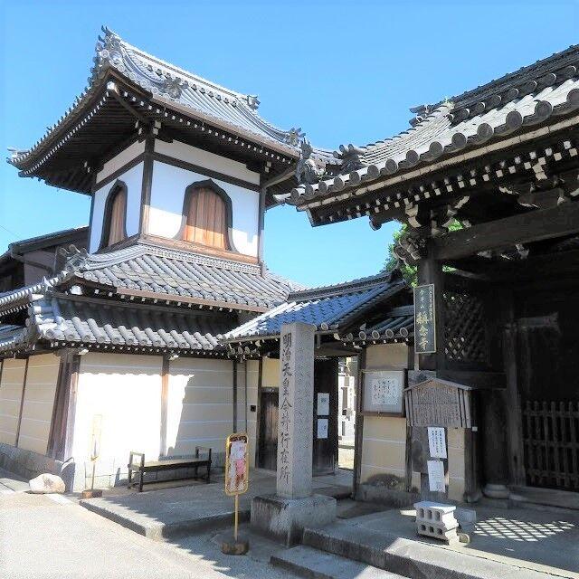 称念寺202005