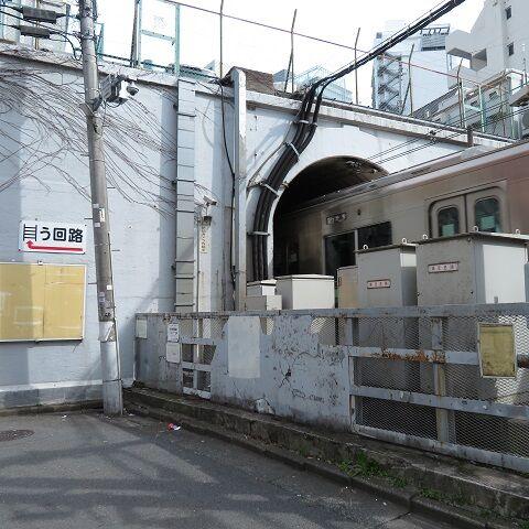 渋谷202003(29)