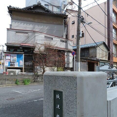 浅草吉原202003(19)