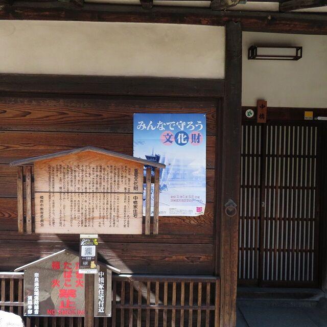 今井町202005(9)