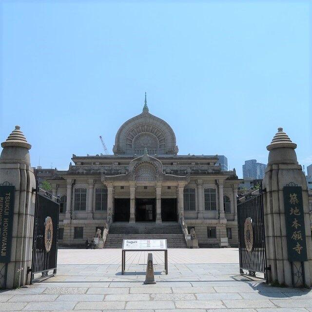 築地本願寺202005(1)
