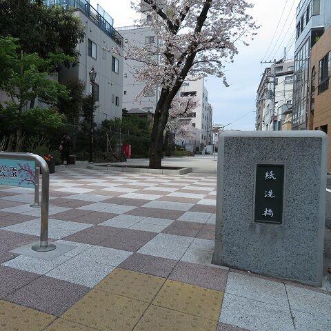 浅草吉原202003(16)