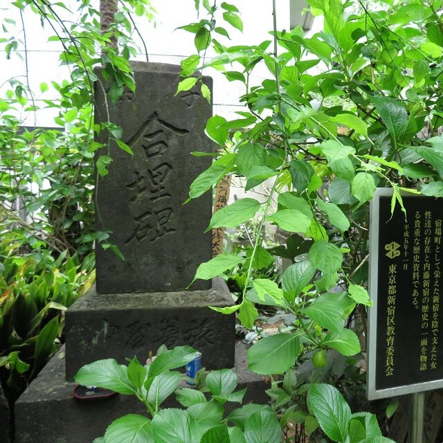 成覚寺202004 (2)