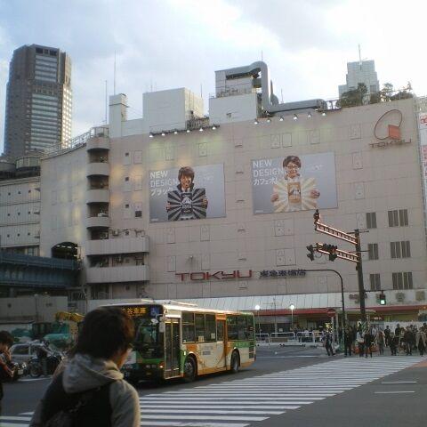 渋谷201204(1)