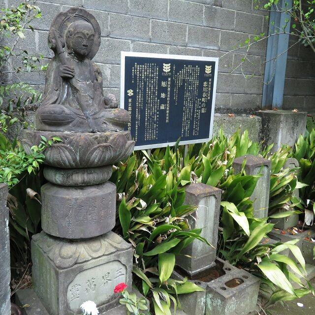 成覚寺202004 (5)