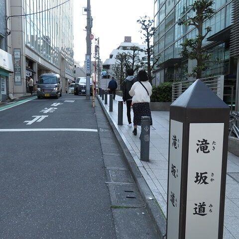 渋谷202003(22)