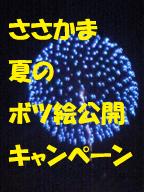 0d2dfda3.jpg