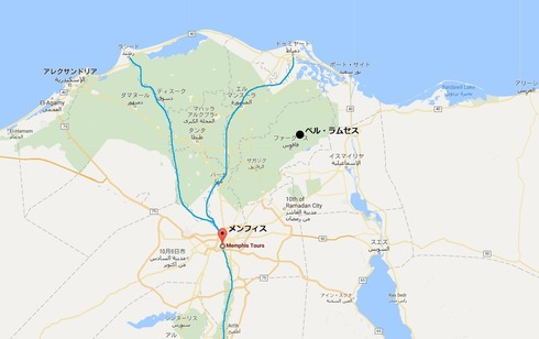 メンフィス (エジプト)の画像 p1_11