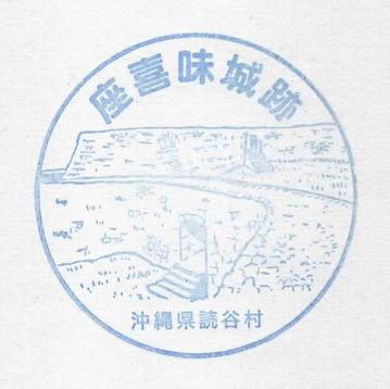180714zakimijo1