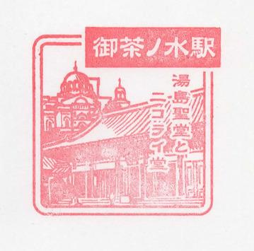 170204tm-ochanomizu