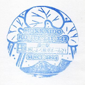190427rs-asyoro