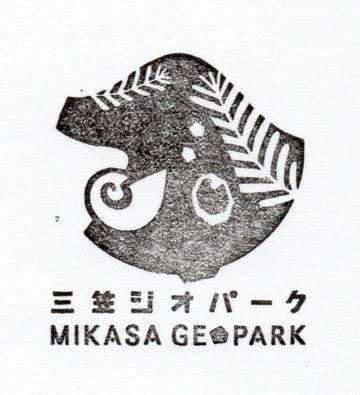 190529mikasageopark