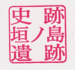 150509kakinoshima