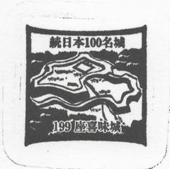 180714zakimijo4