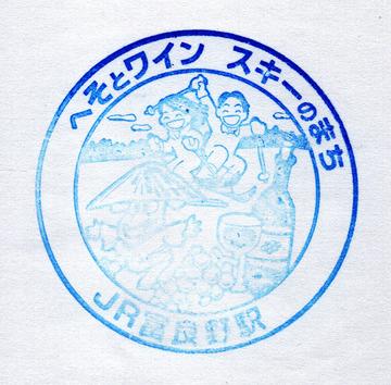 060812jr-furano
