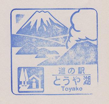 160625rs-niseko