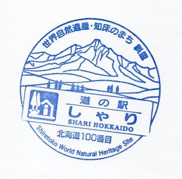 190428rs-syari