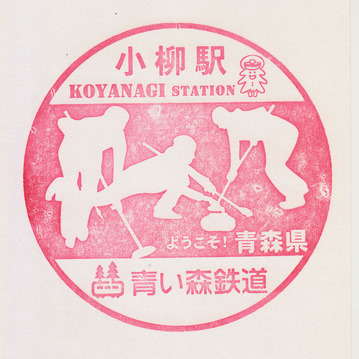 160918koyanagi-s