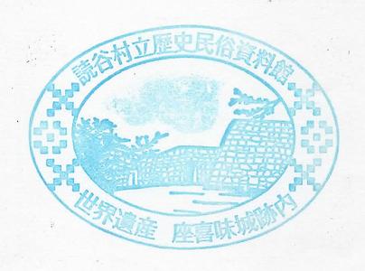 180714zakimijo3