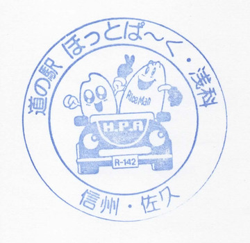 191116rs-asashina