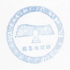 180714zakimijo2