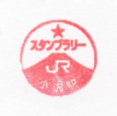 191005ozawa-st