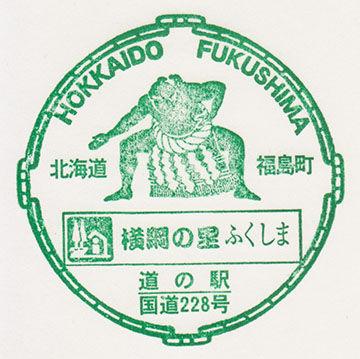 150614rs-fukushima