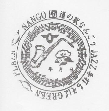 170504rs-nango