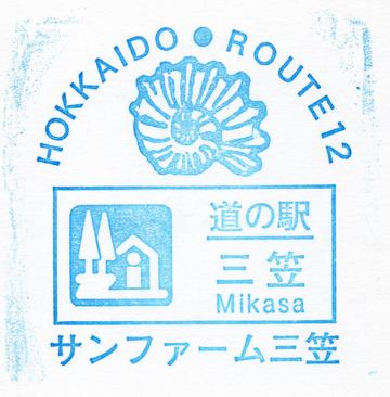 190501rs-mikasa