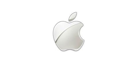 apple-actual